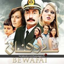 tune pk dramas link | Youtube Dramas